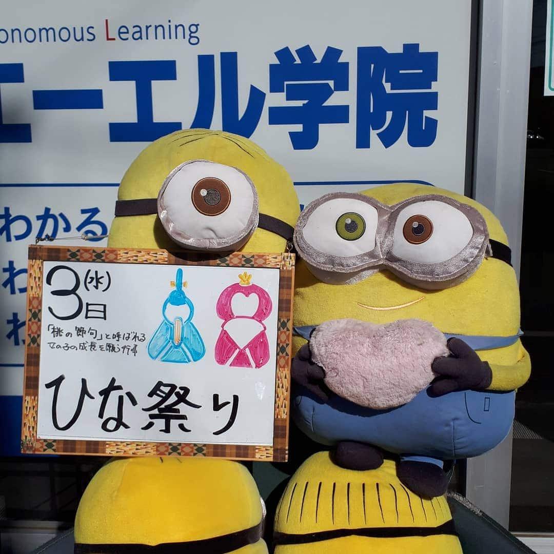 ひな祭り(2021/03/03)桃の節句 女の子の成長を願う祭り通常授業、オンライン授業実施中️進学進級準備講座受付中️