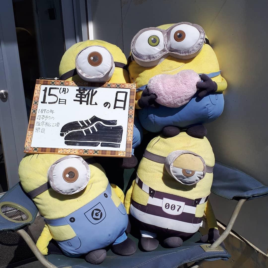 靴の日(2021/03/15)1870年日本初の西洋靴工場開設通常授業、オンライン授業実施中️進学進級準備講座受付中️