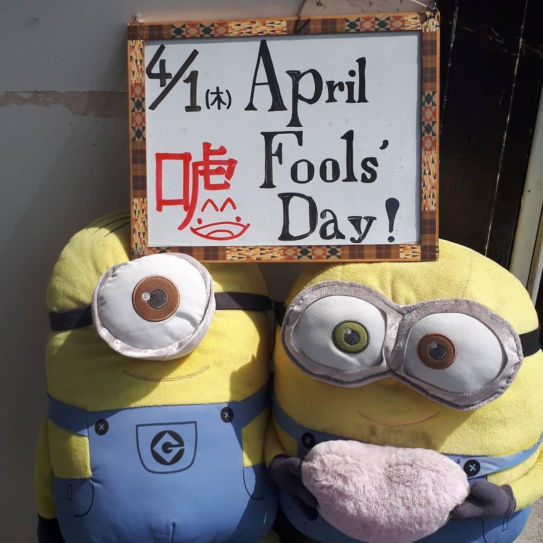 エイプリルフール(2021/04/01)April Fools&