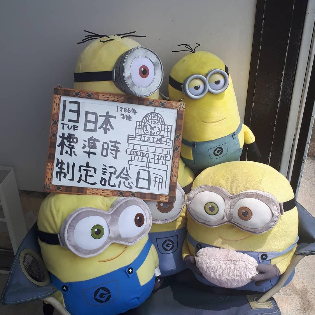 日本標準時制定記念日(2021/07/13)1886年に制定通常授業、オンライン授業実施中️夏期講習受付中️