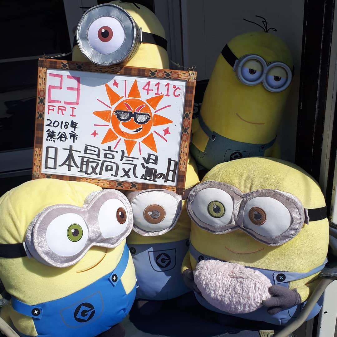 日本最高気温の日(2021/07/23)2018年熊谷市で41.1℃を観測通常授業、オンライン授業実施中️夏期講習受付中️