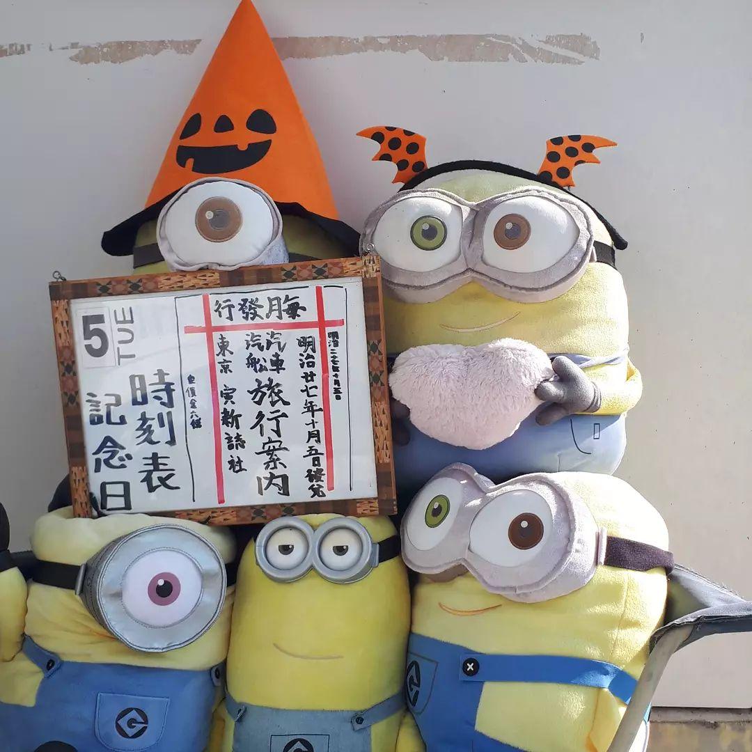 時刻表記念日(2021/10/05)1984年 日本初の時刻表を発売通常授業、オンライン授業実施中️全国統一小学生テスト受付中️